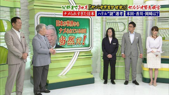 2018年03月18日鷲見玲奈の画像06枚目