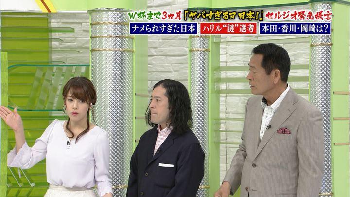 2018年03月18日鷲見玲奈の画像09枚目