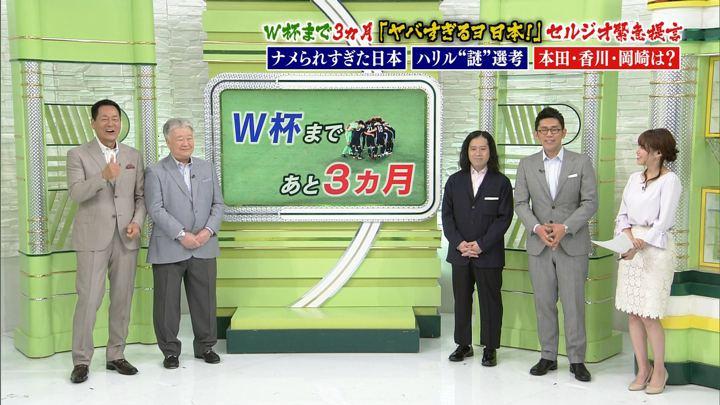2018年03月18日鷲見玲奈の画像17枚目