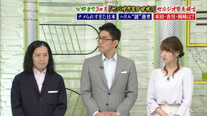 2018年03月18日鷲見玲奈の画像18枚目