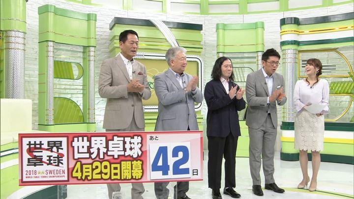 2018年03月18日鷲見玲奈の画像19枚目