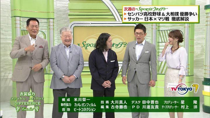 2018年03月18日鷲見玲奈の画像21枚目