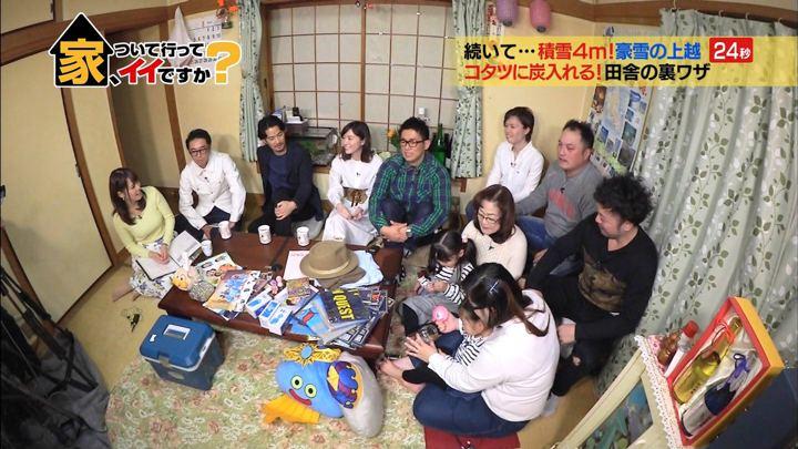 2018年03月21日鷲見玲奈の画像01枚目