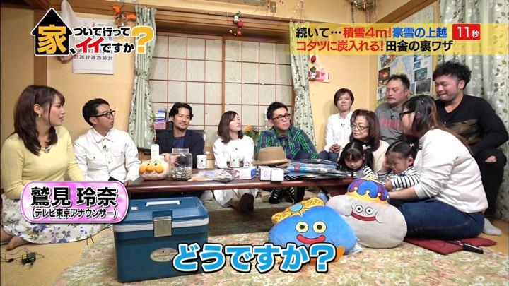 2018年03月21日鷲見玲奈の画像02枚目