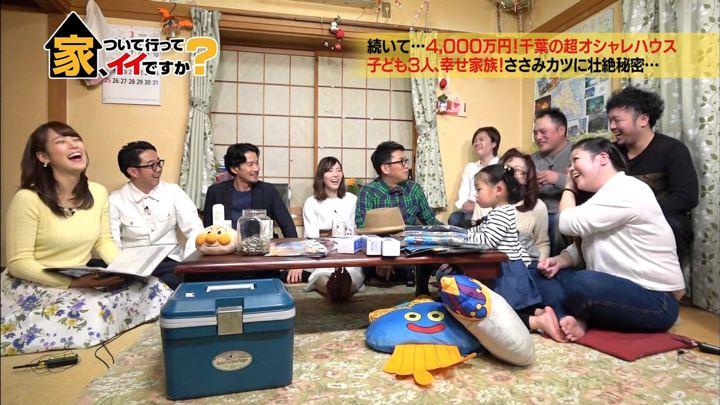 2018年03月21日鷲見玲奈の画像04枚目