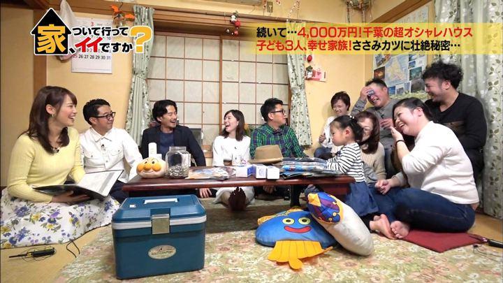 2018年03月21日鷲見玲奈の画像07枚目