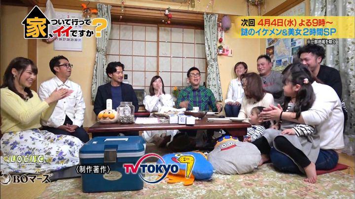 2018年03月21日鷲見玲奈の画像19枚目