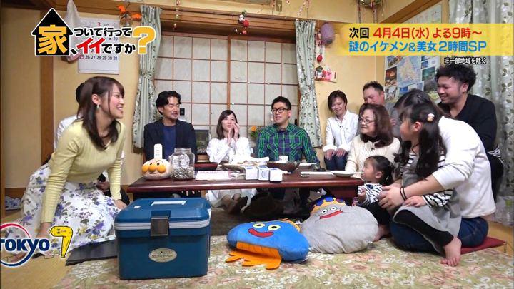 2018年03月21日鷲見玲奈の画像20枚目