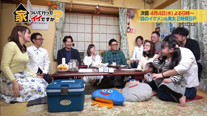 2018年03月21日鷲見玲奈の画像22枚目