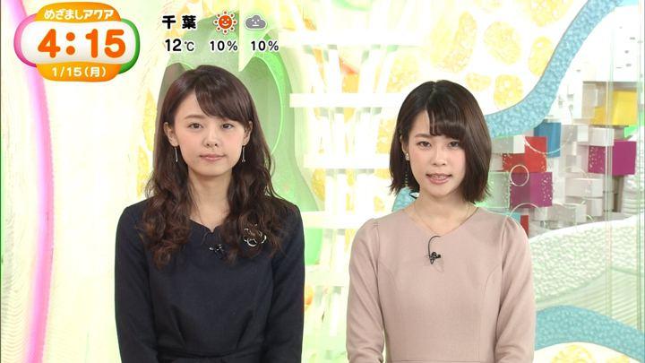 2018年01月15日鈴木唯の画像08枚目