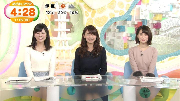2018年01月15日鈴木唯の画像12枚目