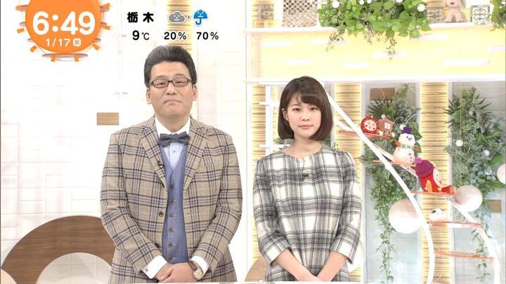 2018年01月17日鈴木唯の画像10枚目