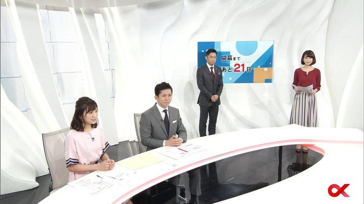 2018年01月19日鈴木唯の画像01枚目