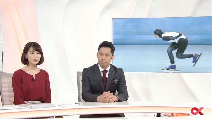 2018年01月19日鈴木唯の画像09枚目