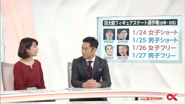 2018年01月19日鈴木唯の画像10枚目