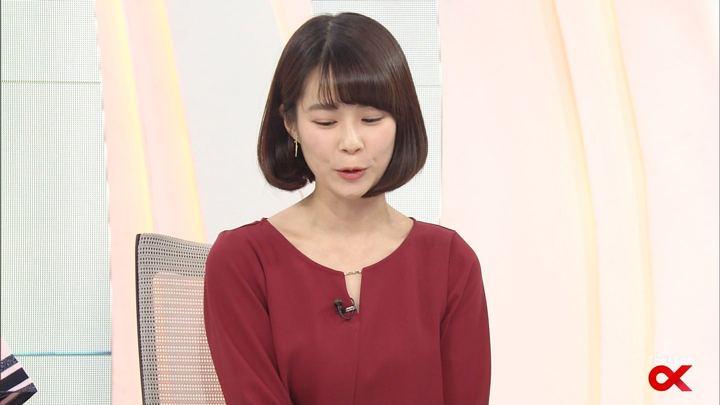 2018年01月19日鈴木唯の画像13枚目