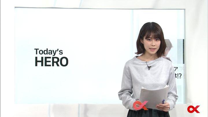 2018年01月25日鈴木唯の画像02枚目