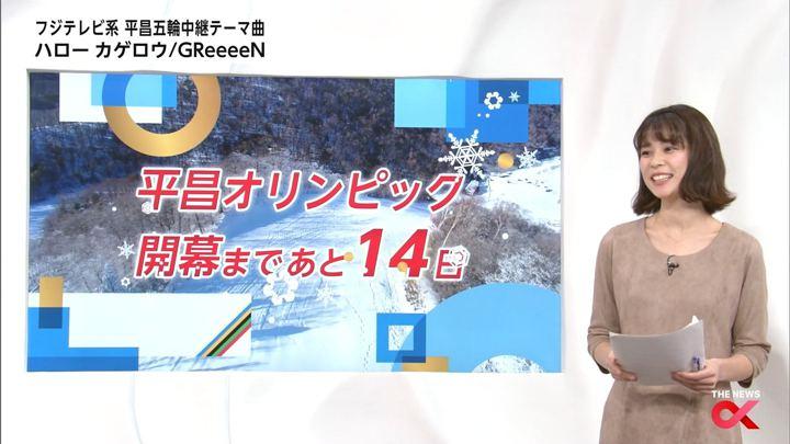 2018年01月26日鈴木唯の画像04枚目