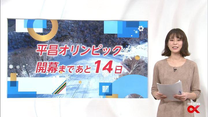 2018年01月26日鈴木唯の画像05枚目