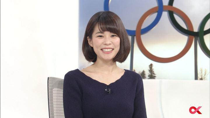 2018年02月02日鈴木唯の画像15枚目