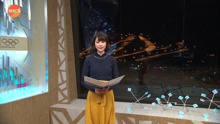 2018年02月04日鈴木唯の画像24枚目