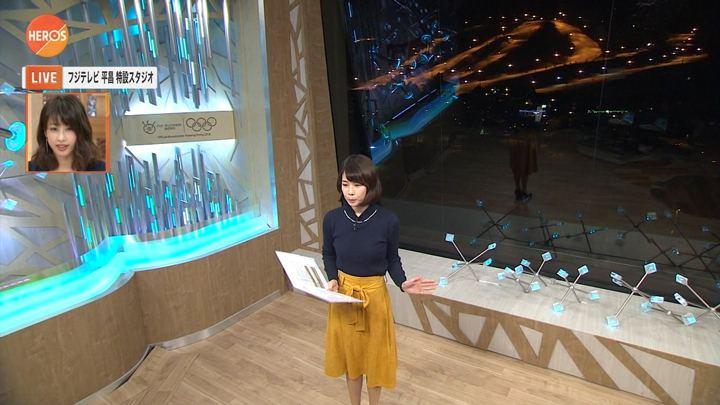 2018年02月04日鈴木唯の画像26枚目