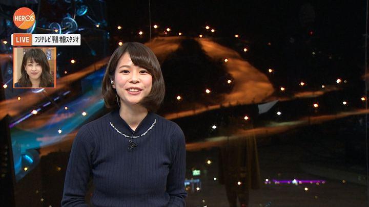 2018年02月04日鈴木唯の画像29枚目