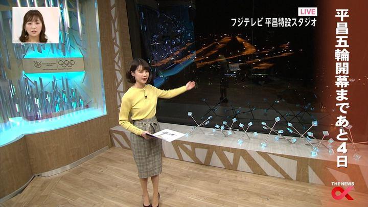 2018年02月05日鈴木唯の画像05枚目