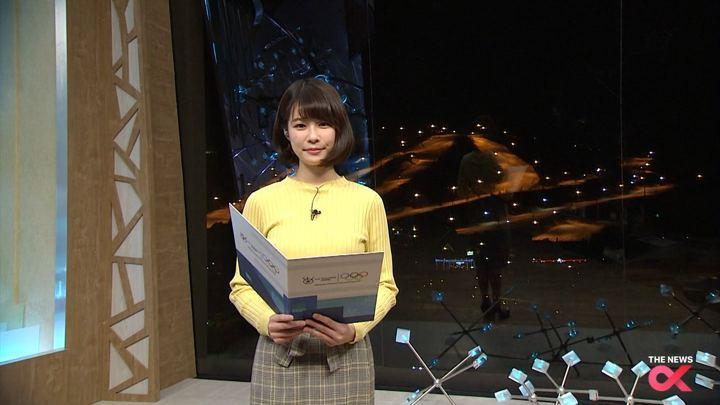 2018年02月05日鈴木唯の画像07枚目