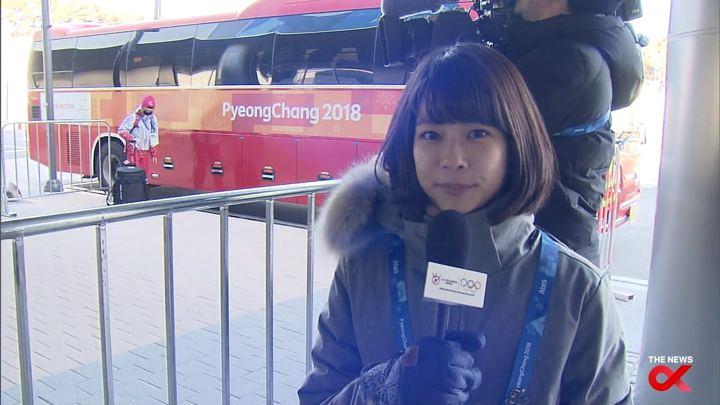 2018年02月05日鈴木唯の画像10枚目
