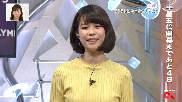 2018年02月05日鈴木唯の画像13枚目
