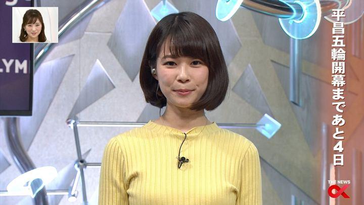 2018年02月05日鈴木唯の画像14枚目