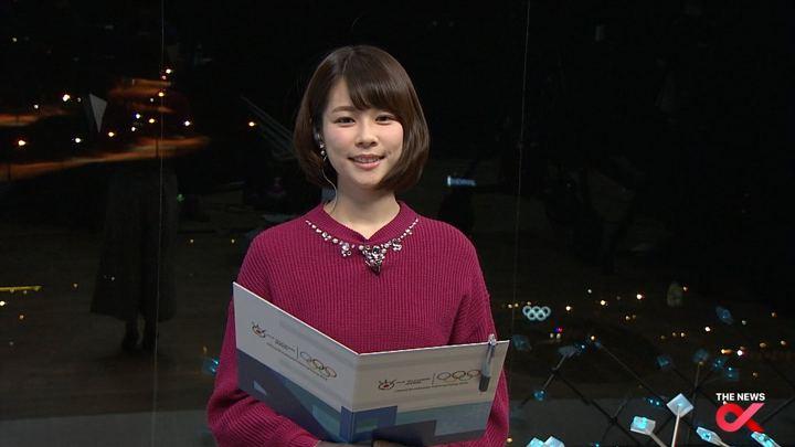 2018年02月06日鈴木唯の画像01枚目