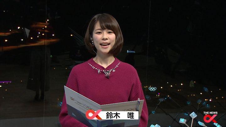 2018年02月06日鈴木唯の画像02枚目