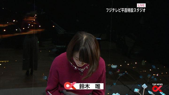 2018年02月06日鈴木唯の画像03枚目