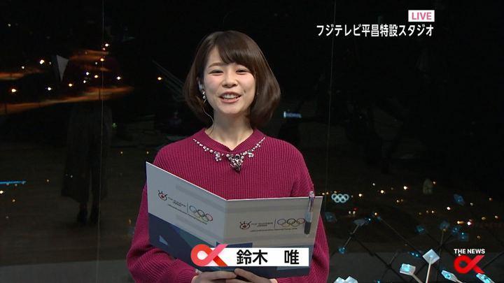 2018年02月06日鈴木唯の画像04枚目