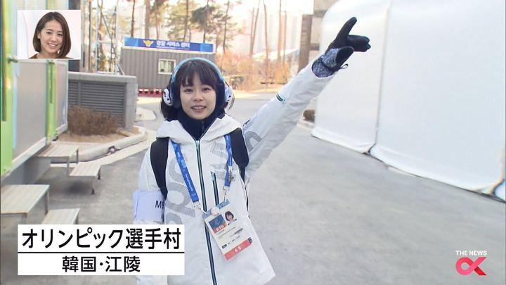 2018年02月06日鈴木唯の画像09枚目