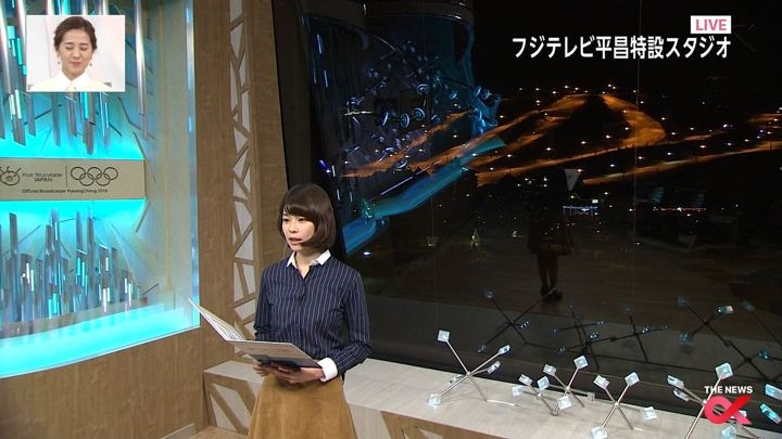2018年02月07日鈴木唯の画像14枚目