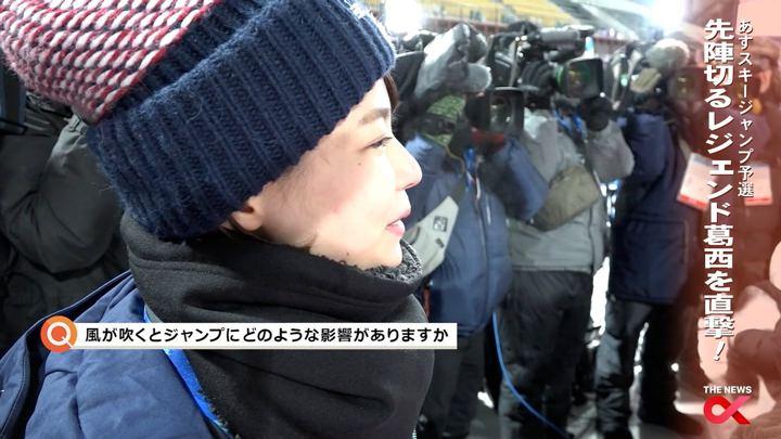 2018年02月07日鈴木唯の画像24枚目