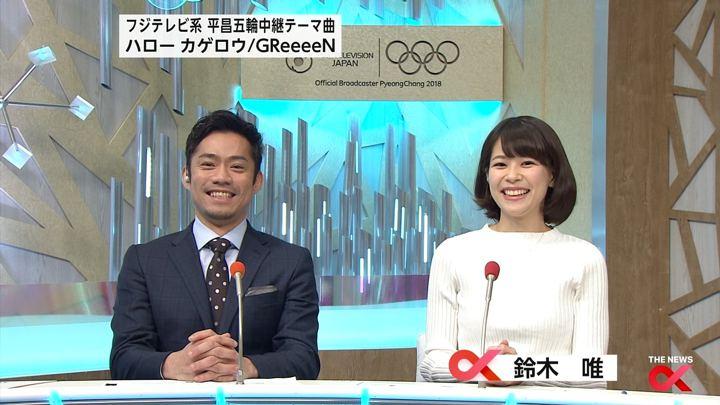 2018年02月08日鈴木唯の画像02枚目