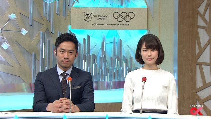 2018年02月08日鈴木唯の画像13枚目