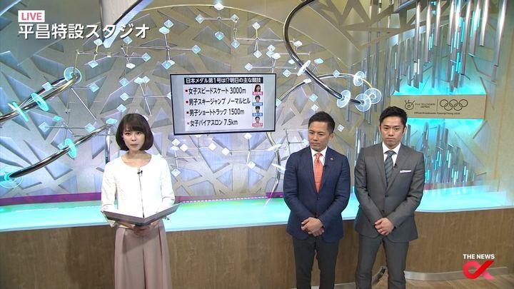 2018年02月09日鈴木唯の画像11枚目