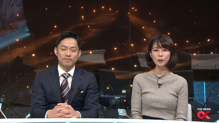 2018年02月12日鈴木唯の画像03枚目