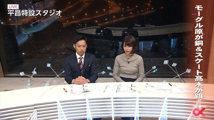 2018年02月12日鈴木唯の画像04枚目