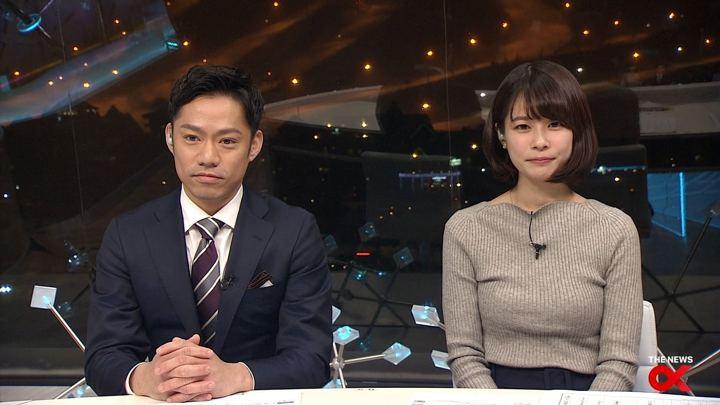 2018年02月12日鈴木唯の画像09枚目