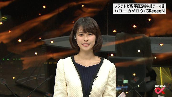 2018年02月13日鈴木唯の画像01枚目