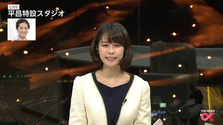 2018年02月13日鈴木唯の画像03枚目