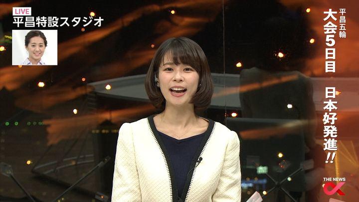 2018年02月13日鈴木唯の画像04枚目