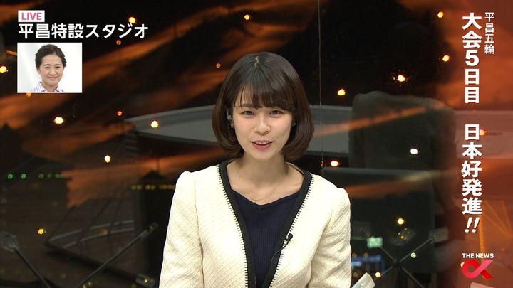 2018年02月13日鈴木唯の画像07枚目