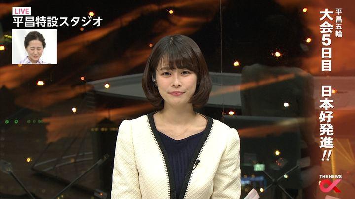 2018年02月13日鈴木唯の画像09枚目